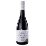 Miluron Víno z Čiernych Ríbezlí 0.75L