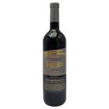 Víno Skovajsa Cabernet Sauvignon 0.75L
